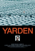 Yarden_/_The_Yard