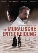Kino In Bochum Casablanca Kino Mit Kinoprogramm Infos Rund Ums