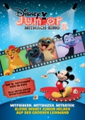 Disney_Junior_Mitmachkino_9/2018