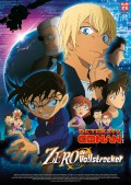 Anime Night 2019: Detektiv Conan Film 22 - Zero The Enforcer