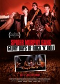 Spider Murphy Gang - Glory Days of RocknRoll
